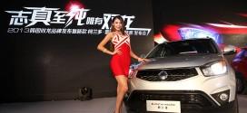 쌍용차, 중국시장에 뉴 코란도C 투입