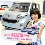 130902 레이 2014MY 출시-0