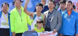 쌍용자동차, '2013 평택항 마라톤 대회'후원