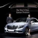 사진-메르세데스-벤츠 The New S-Class-1