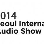 2014 SIAS 서울국제오디오쇼 로고-1
