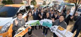 광주창조경제혁신센터 중간 성과 발표회 개최