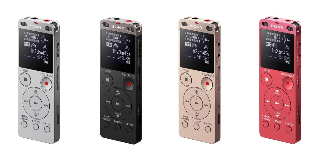 ICD-UX560 제품컷