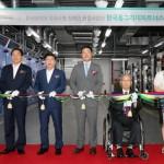 한국타이어, '한국동그라미파트너스'를 통한 장애인 일자리 창출
