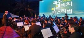 현대차그룹, 문화예술 활성화 앞장