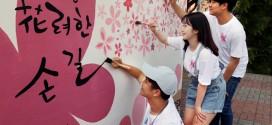현대자동차, '화(花)려한 손길 캠페인' 다섯 번째 이야기
