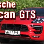 GTS-7