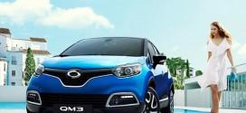 르노삼성 'QM3 칸느 블루 스페셜 에디션' 500대 선착순 한정판매 + 가격 인하