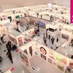 인피니티 코리아, '어포더블 아트페어 서울 2016' 공식 후원