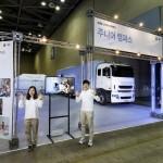 BMW 코리아 미래재단, 2016 대한민국 교육기부&방과후학교 박람회 참가