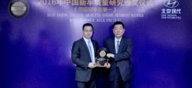 현대·기아차, 중국서 최고 품질 경쟁력 입증