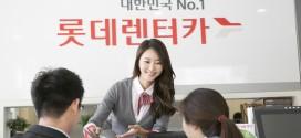 롯데렌터카, 2년 연속 국가고객만족도지수(NCSI) 1위 선정