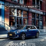 MINI 최대의 축제, 'MINI 플리마켓 시즌3' 개최