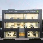 재규어 랜드로버 코리아, 제주 전시장 및 서비스센터, APO 인증중고차 신규 통합 오픈