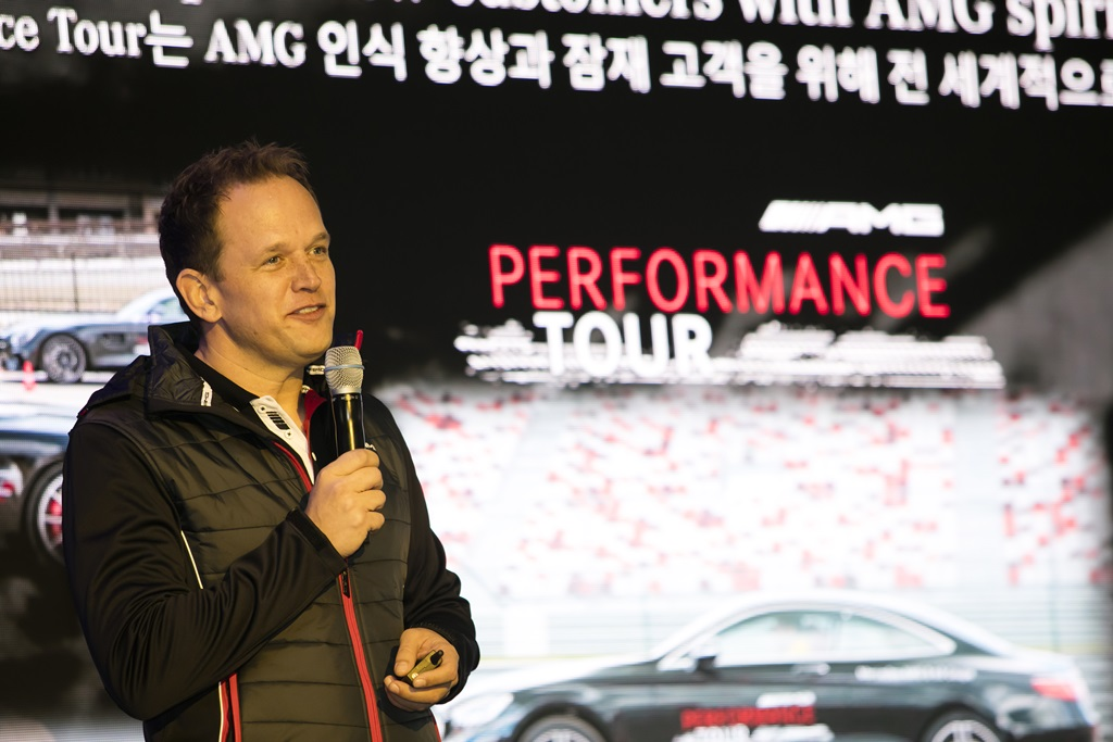 사진1-메르세데스-벤츠 AMG Performance Tour-Presentation