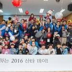 메르세데스-벤츠 사회공헌위원회, '일일 산타'로 변신해 아동 사회복지시설에 따뜻한 온기 전해