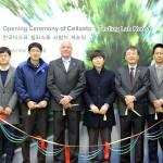 바스프, 동탄에 한국 자동차 업계를 위한 신규 셀라스토 시험실 개소