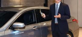 콘티넨탈, 키 없이 스마트폰 만으로 차량 운행 가능한 '스마트 액세스' 소개