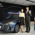 현대자동차, 고객 맞춤 차량 관리 앱  '마이카스토리 2.0' 출시