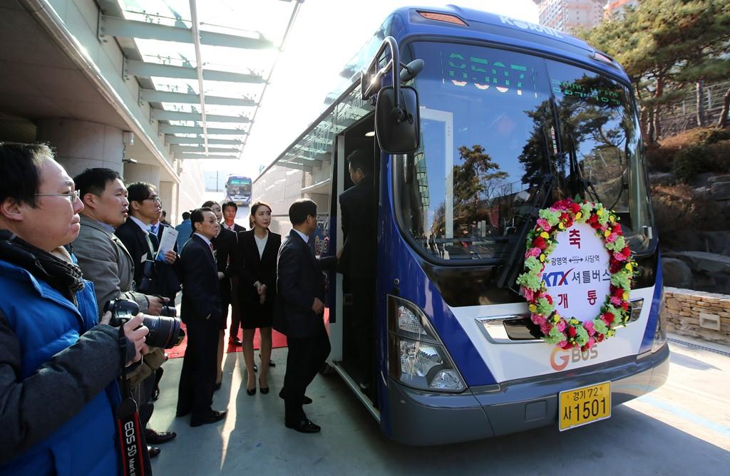 170110 현대차, 코레일과 함께 서울시민 교통편의 개선(1)