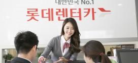 롯데렌터카, 2017년 '퍼스트브랜드 대상' 13년 연속 수상