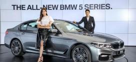 BMW 코리아, 7세대 뉴 5시리즈 공식 출시