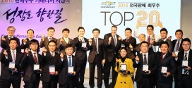 쉐보레, 전국 최우수 판매왕 시상식 개최!