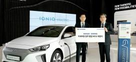 현대자동차, 전기차 중심 카셰어링 서비스 4월 개시