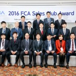FCA 코리아, '2016 세일즈 클럽 어워드' 개최
