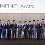 [사진자료] 인피니티 코리아, '2016 인피니티 어워드' 개최 (1)