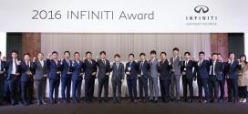 인피니티 코리아, '2016 인피니티 어워드' 개최