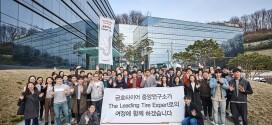 금호타이어, 중앙연구소 초청 '커리어 랩' 개최