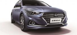 현대차, 중국 전용 '올 뉴 위에동(ID)' 출시