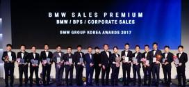 BMW 그룹 코리아, 'BMW 어워드 2017' 행사 개최