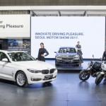 SMS2017_BMW 주요 모델