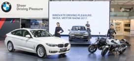 BMW, 2017 서울모터쇼서 뉴 M760Li xDrive, 뉴 320d GT, R nineT 퓨어 & 레이서 등 5가지 모델 국내 최초 공개