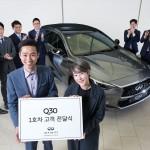 [사진자료] 인피니티 코리아, Q30 1호차 전달식 개최 (2)