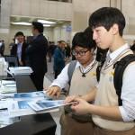 [사진6] 학생들 서울모터쇼 관람