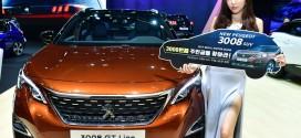 푸조, 2017 서울모터쇼서 'New 푸조 3008 SUV와 함께하는 3008번 째 주인공을 찾아라' 이벤트 실시