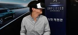 푸조, 2017 서울모터쇼서 'New 푸조 3008 SUV' VR 체험관 운영