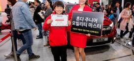 혼다코리아, 서울모터쇼서 `주니어 모빌리티 마스터' 이벤트 진행