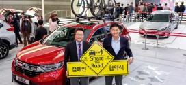 혼다코리아, 트렉바이시클코리아와 'Share The Road' 캠페인 협약식 개최