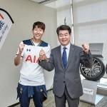토트넘 핫스퍼 손흥민, 공식 파트너 금호타이어 방문