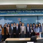 한국 토요타 자동차 후원 '아시아와 세계' 5월 공개 강연 개최