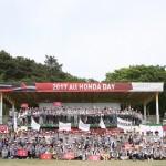 혼다코리아 압도적인 고객 만족 향한 CS 향상 단합대회 'ALL HONDA DAY' 개최