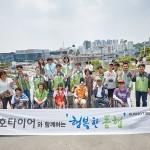 금호타이어 임직원 중증장애인과 '서울로 7017' 산책