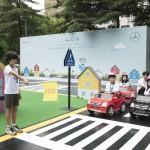 메르세데스-벤츠 사회공헌위원회 '플레이 더 세이프티' 시상식 및 '모바일키즈' 이벤트 진행