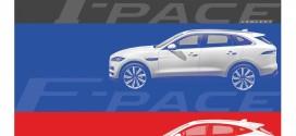 재규어 새로운 컴팩트 퍼포먼스 SUV '재규어 E-PACE' 공개