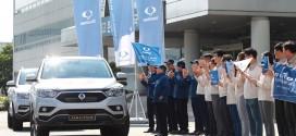 쌍용차 G4 렉스턴 유라시아 대륙 횡단 발대식 개최