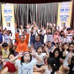 볼보자동차 국내 각지 돌며 어린이 대상 문화공연 펼친다
